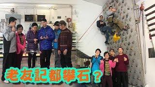Publication Date: 2018-03-09 | Video Title: 「智能長者」青少年科技大使計劃