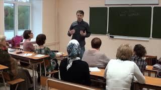 Логиновский С.С. Наука и религия