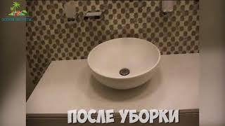 видео Уборка коттеджей после ремонта