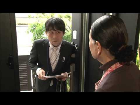 豊川市消費生活センター 悪質商法防止DVD訪問販売