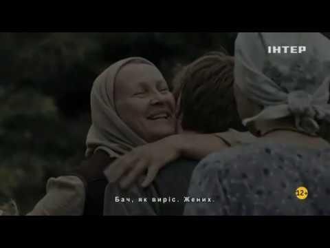 сериал Добровольцы 1 серия ( Голодомор на Урале )