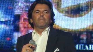 Thomas Anders Last Exit To Brooklyn