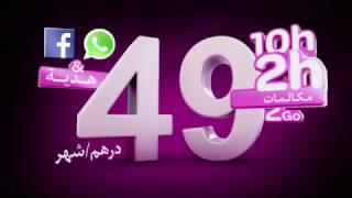 ف���� ب��� إ����� 49 د���
