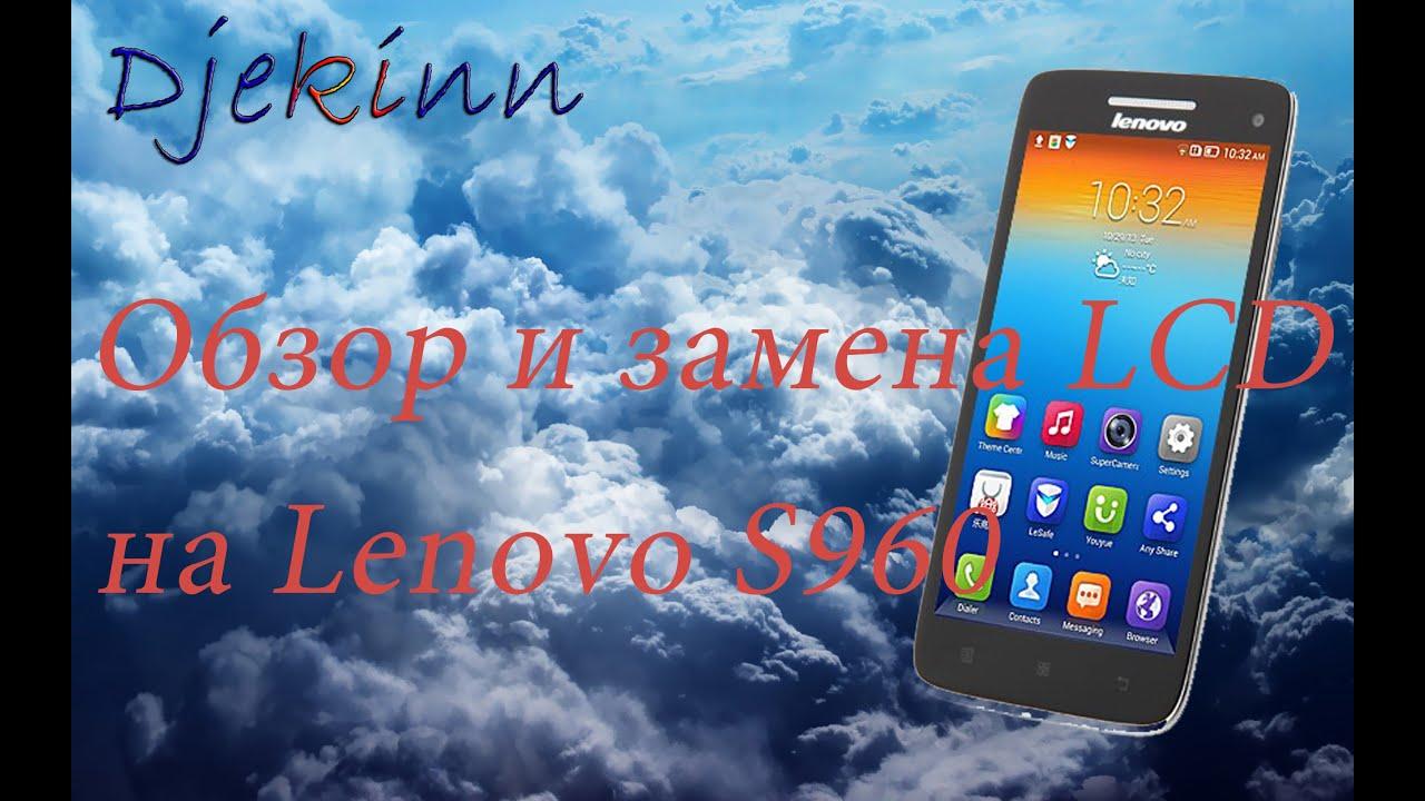 Купить запчасти для lenovo в интернет-магазине vcland. Мы предлагаем 1 модель с доставкой по москве и россии. Закажи запчасти для lenovo сейчас по +7(495)-135-39-43.