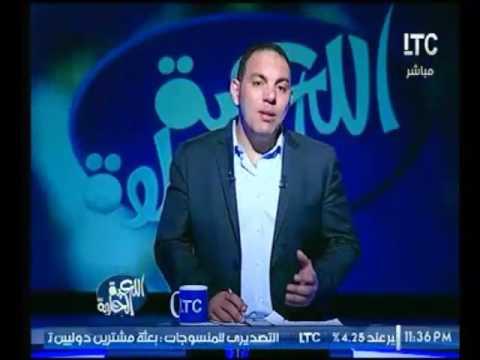 برنامج اللعبة الحلوة مع احمد بلال 31-3-2017