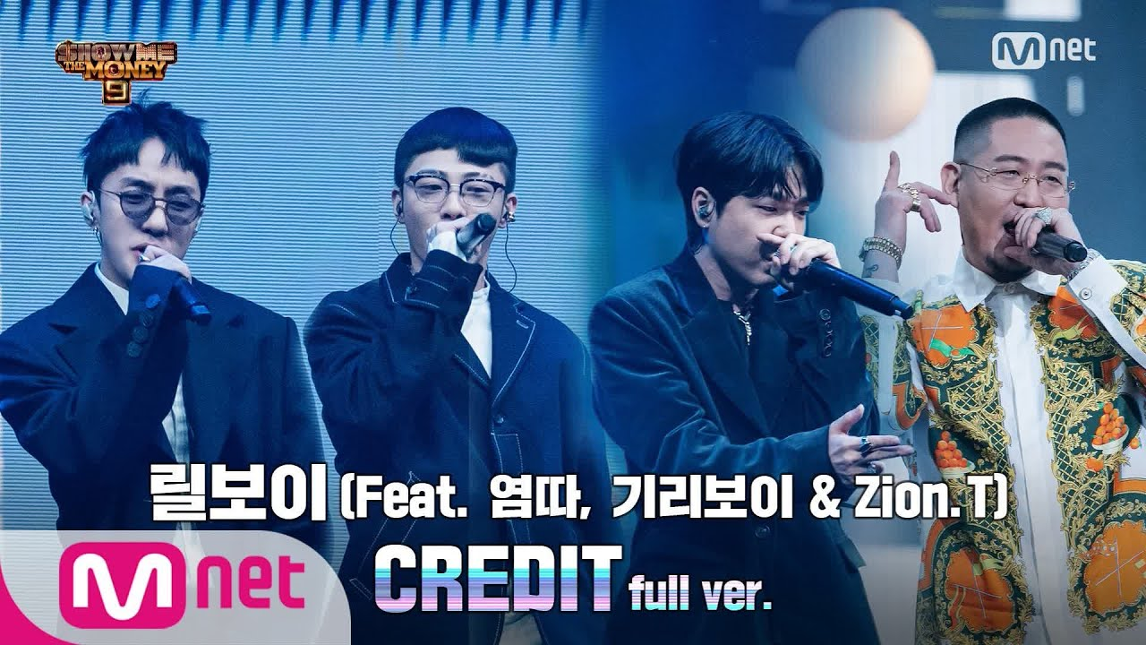 Download [ENG] SMTM9 [10회/풀버전] 'CREDIT' (Feat. 염따, 기리보이, Zion.T) - 릴보이 @파이널 2R full ver. EP10. 201218