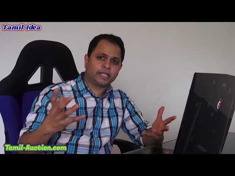 Bitcoin Tamil News -Bitcoin Earning Money-Bitcoin Youtube Video-Bitcoin Lottery Game-Tamilidea - 동영상