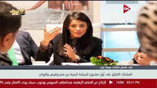 رانيا المشاط: الاتفاق على أول مشروع للسياحة البحرية بين مصر وقبرص واليونان