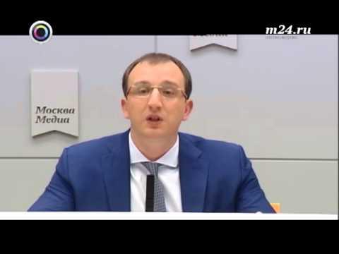 Представители власти – о новой версии Mos.ru