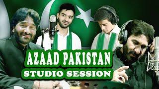 Making of Azaad Pakistan   The Studio Session
