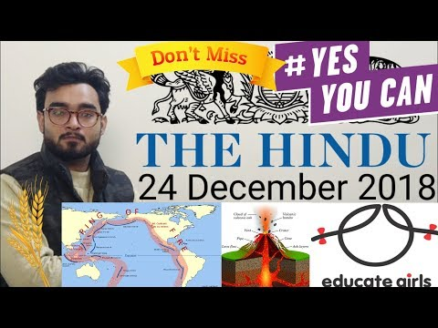 24 DECEMBER 2018 The HINDU NEWSPAPER Analysis in Hindi (हिंदी में) - News Current Affairs Today IQ