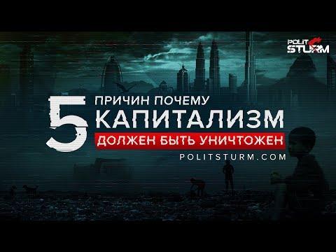 5 причин, почему