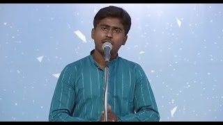 Ye Sab Tumhara Karam Hai Data | Hindi Devotional Song By Nitish | Regional Samagam, Bihar March 2015