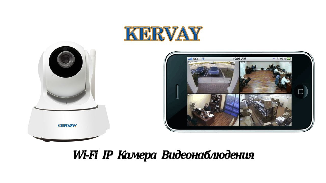 Ip-камеры в интернет-магазине ➦ rozetka. Ua. ☎: (044) 537-02-22,. Ip камера dahua dh-ipc-hfw1120sp-w. 1 960 грн. Ip-камера xiaomi yi home white (международная версия). Ip-камера protech home 1080p wi-fi (pd 7220).