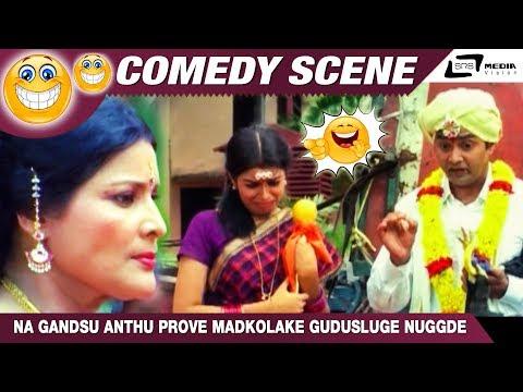 Appa Amma Illde Iro Gaadigalannu Haraaj Haki| Drona| Jaggesh| Biradaar | Comedy Scene-8