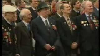 В.Путин.Церемония открытия памятника.09.05.05