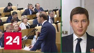 Мантуров и Жириновский разошлись во мнениях о Кокорине и Мамаеве - Россия 24