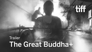 the-great-buddha-trailer