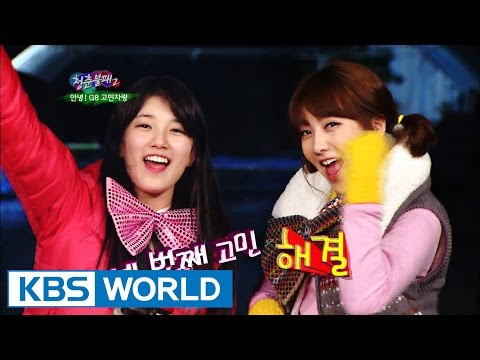 Invincible Youth 2 [HD] | 청춘불패 2 [HD] - Ep.3 : Sell and Cook Octopus