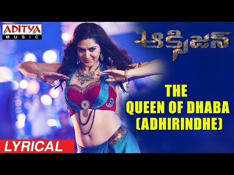 The Queen Of Dhaba (Adhirindhe) Lyrical || Oxygen Songs || Gopi Chand, Anu Emmanuel, Raashi Khanna