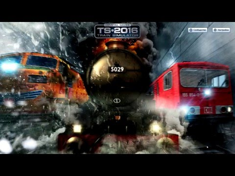 Train Simulator Установка дополнений