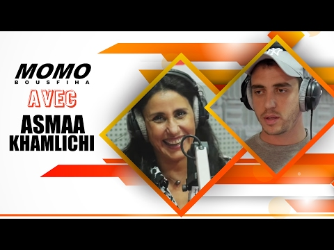 Momo et Asmaa Khamlichi - (مومو مع أسماء خمليشي (الحلقة كاملة