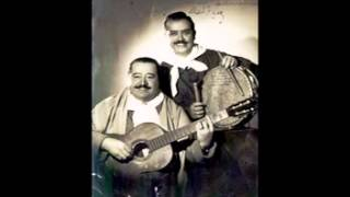 Los Hermanos Peralta Dávila - Nonogasta