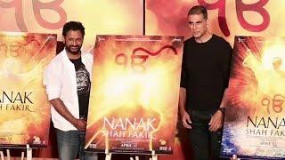 Akshay Kumar spotted at 'Nanak Shah Fakir' trailer launch