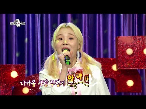 【TVPP】MOMOLAND - JooE sung 'Amor Fati', 모모랜드 - 주이가 부르는 아모르 파티 @ Radio Star