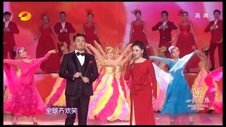 张英席、王庆爽《四海同春》 - 2017全球华侨华人春晚单曲 Worldwide Celebration of Chinese New Year 2017【湖南卫视官方频道】