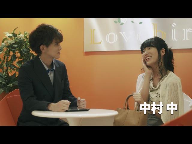 映画『ジャンクション29』予告編