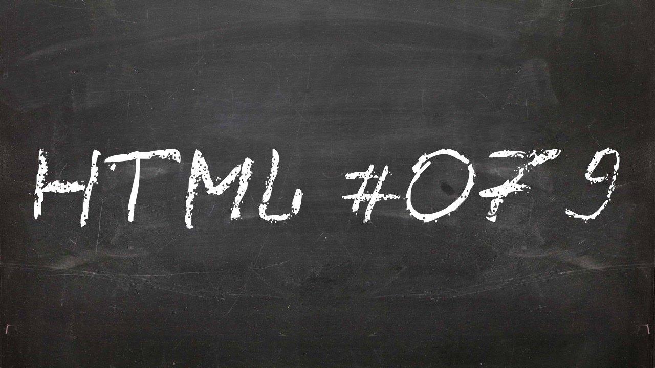 Вывод документов и страниц сайта во фрейм. HTML атрибут src.
