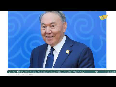 Что пишут мировые СМИ о визите Нурсултана Назарбаева в США
