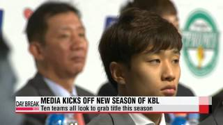 Gambar cover 2014-2015 KBL Media Day   2014-2015 KBL 미디어데이