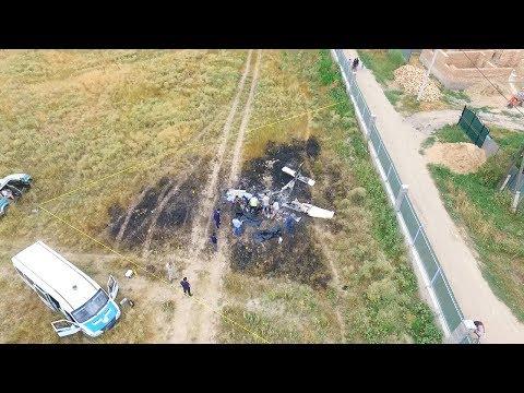 Учебный самолет разбился под Алматы: погибли пилот и курсант