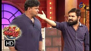 Chalaki Chanti Performance | Extra Jabardasth | 16th November 2018 | ETV Telugu