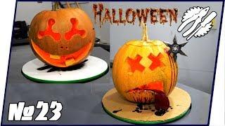 как сделать тыкву на хэллоуин если нет тыквы