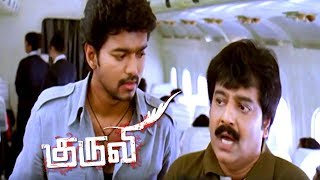 Kuruvi | Kuruvi Tamil full Movie scenes | Vijay, Vivek & Trisha returns to India | Vijay Mass scene