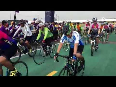 แข่งจักรยานเสือภูเขา กีฬารัฐวิสาหกิจครั้งที่ 40