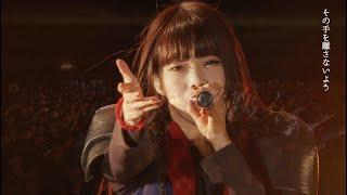 """BiSH / サラバかな [FREE LiVE """"stereoなfutureにしないYOKOHAMA""""]@横浜赤レンガ倉庫"""