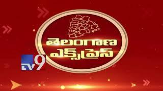 Telangana Express || Election 2018 || Political News || 24-09-18 - TV9
