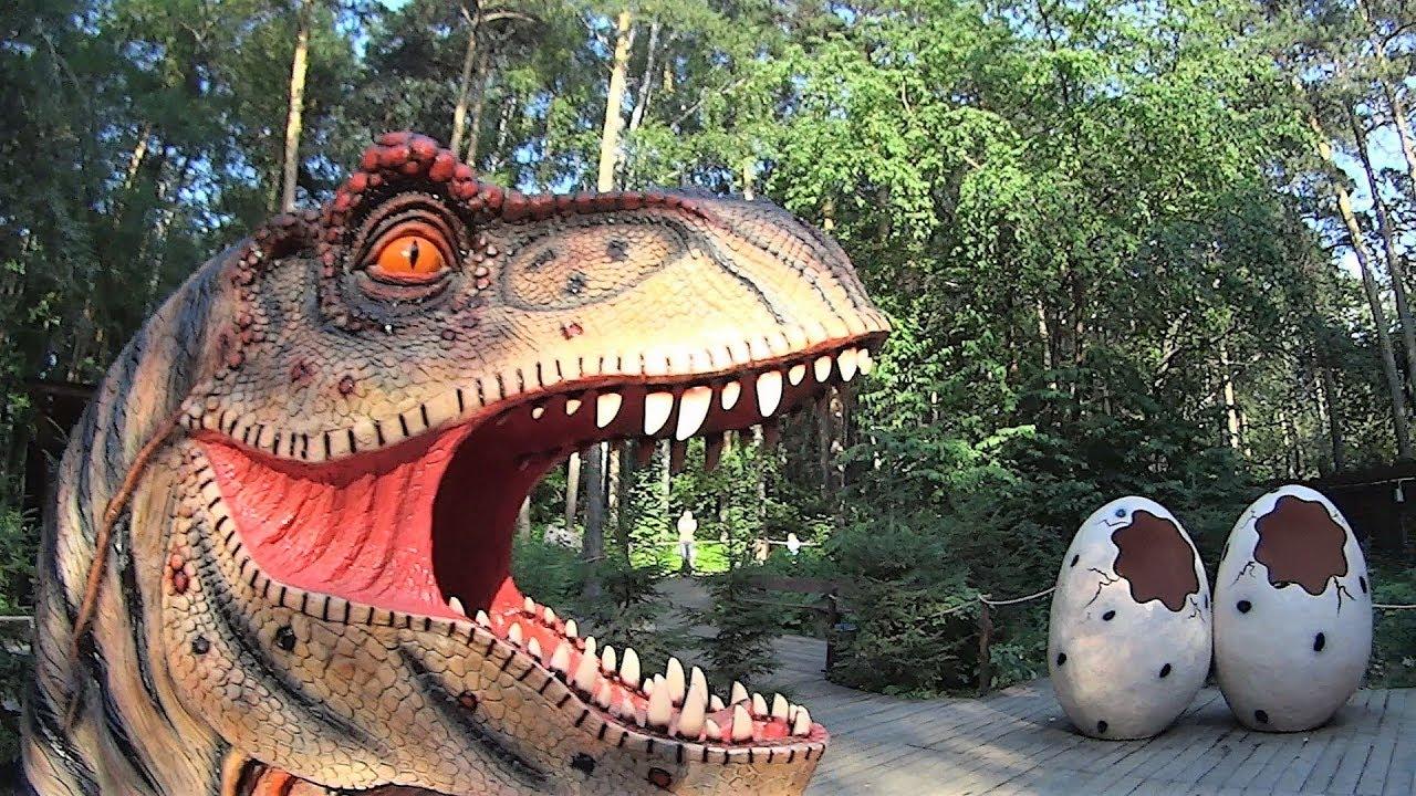 Парк Динозавров ДИНОПАРК и Огромные Динозавры