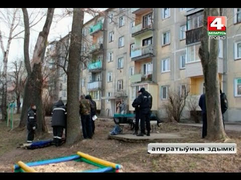 Новости Гродно. 17.03.2017....