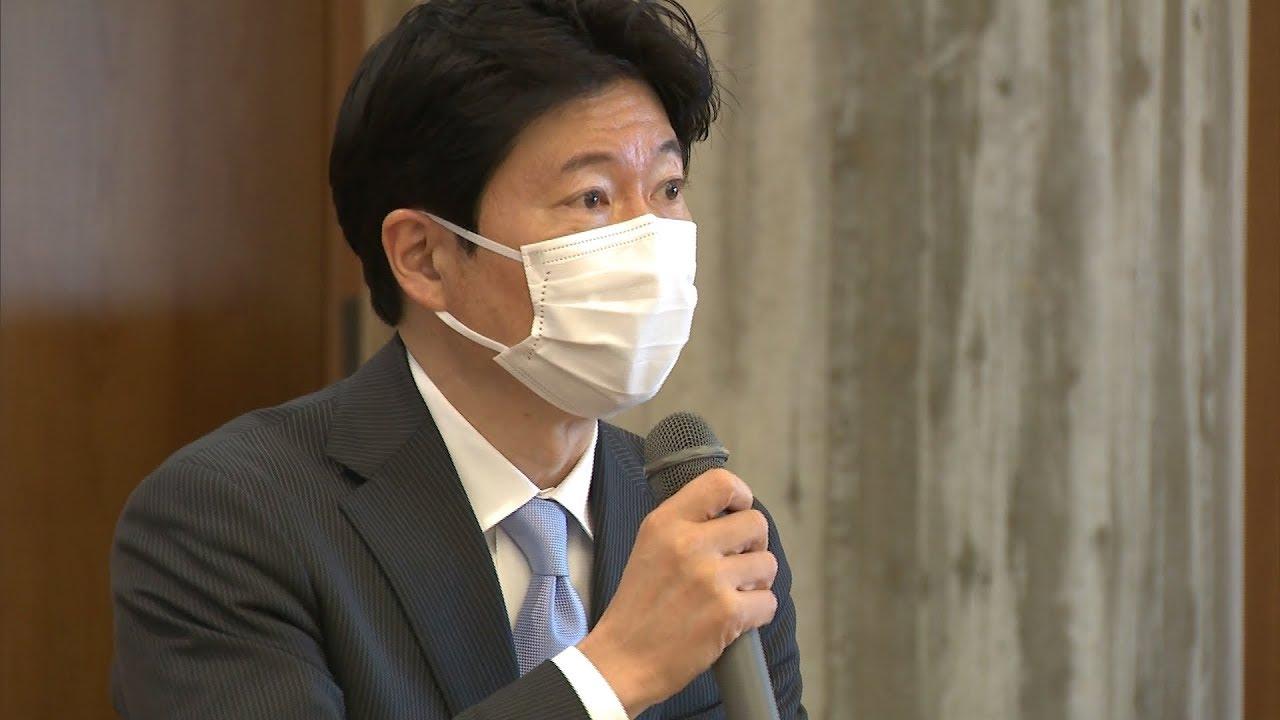 岡山 県 知事 コロナ