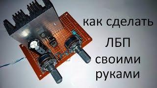 Как сделать лабораторный блок питания с регулировкой тока и напряжения своими руками