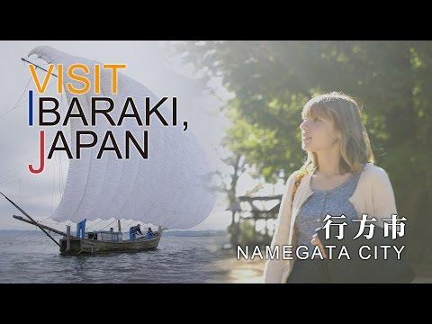 行方市-NAMEGATA CITY- VISIT IBARAKI,JAPAN GUIDE