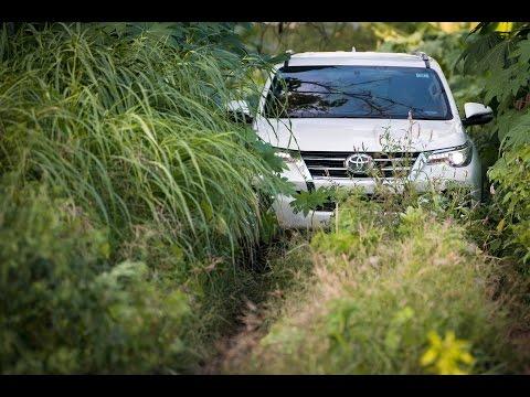 Test Drive(ทดสอบ)  :  All New Toyota Fortuner 2016 (โตโยต้า ฟอร์จูนเนอร์ ใหม่)