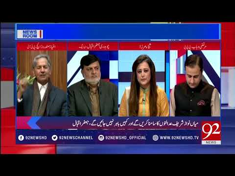 Will Interior Ministry Place Names Of Nawaz, Maryam, Safdar On ECL ???