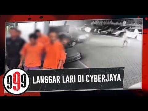 Kes langgar lari di Cyberjaya | 999 (23 Oktober 2018)