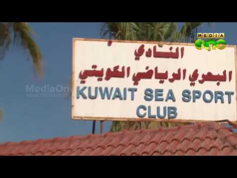 Pearl diving festival starts in Kuwait